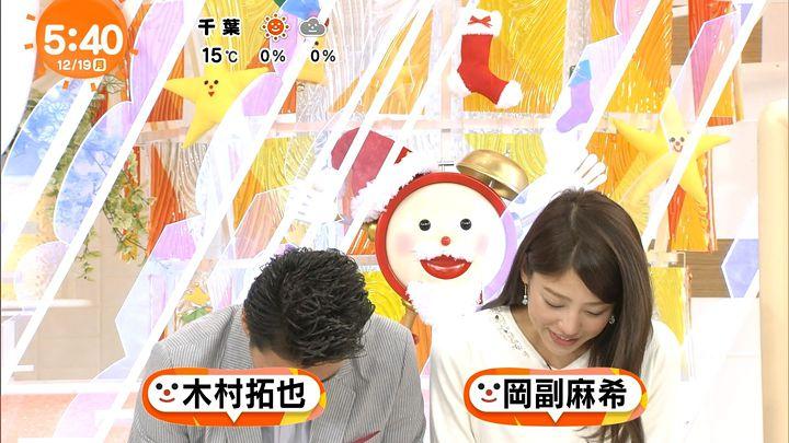 okazoe20161219_02.jpg