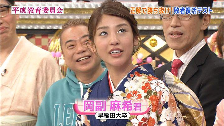 okazoe20170101_14.jpg