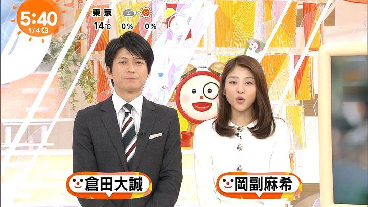 okazoe20170104_02.jpg