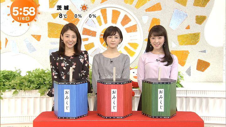 okazoe20170106_06.jpg