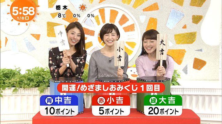 okazoe20170106_10.jpg