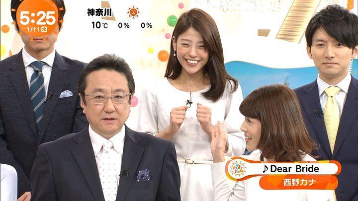 okazoe20170111_01.jpg