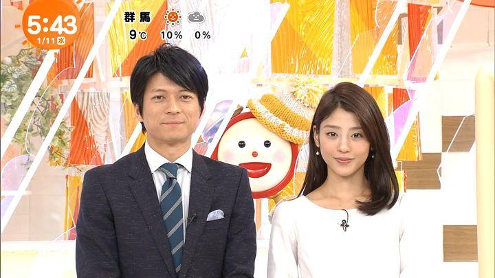 okazoe20170111_04.jpg