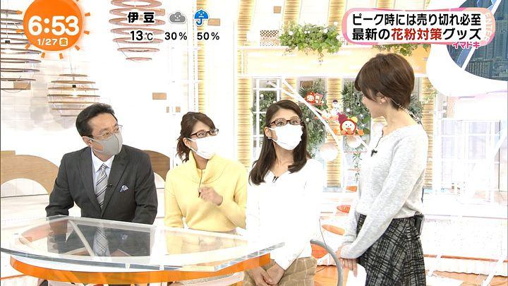 okazoe20170127_07.jpg