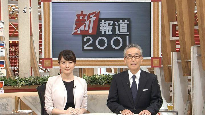 oshima20161113_01.jpg