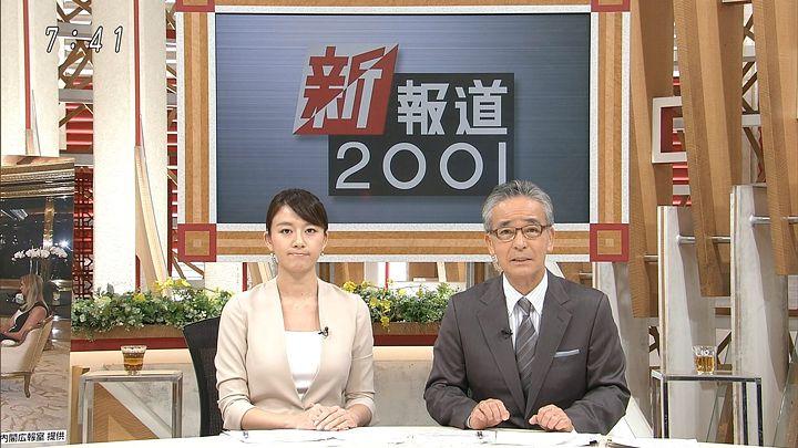 oshima20161120_01.jpg
