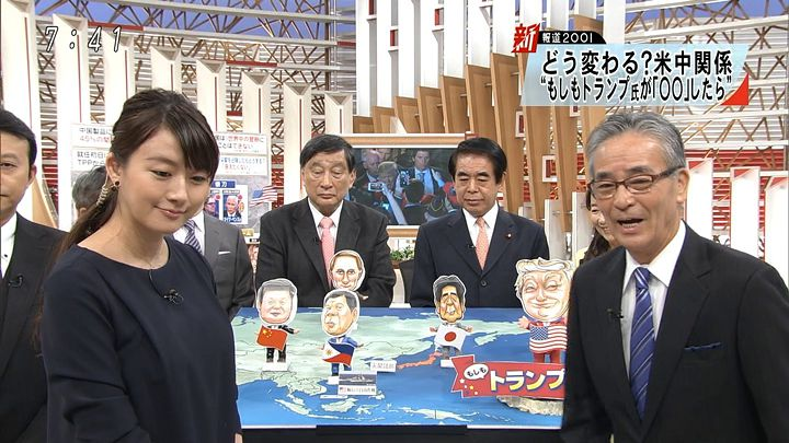 oshima20161127_02.jpg