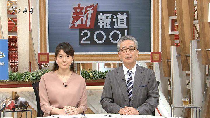oshima20161204_01.jpg