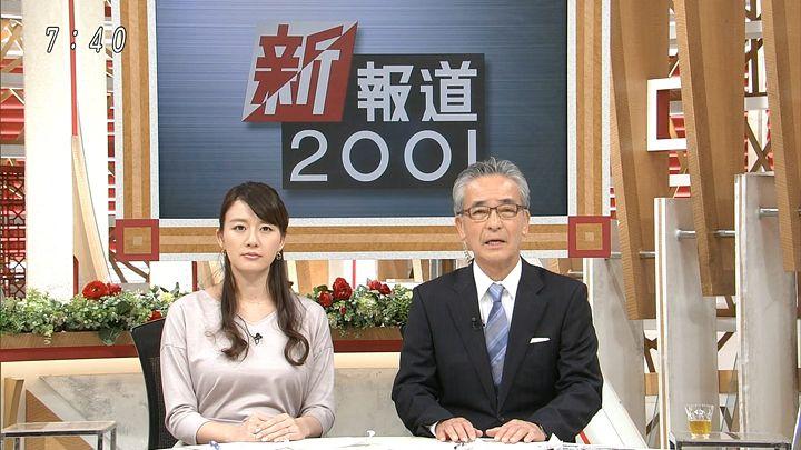 oshima20161211_01.jpg