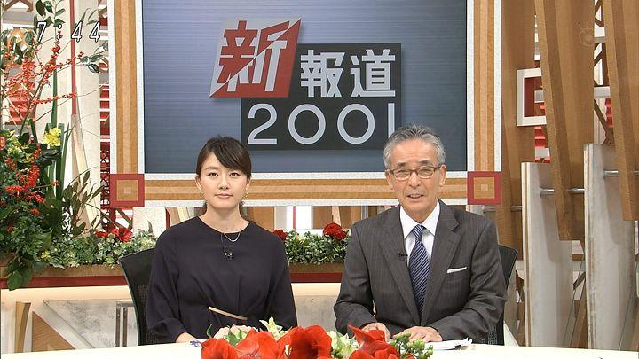 oshima20161218_01.jpg