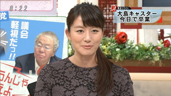 oshima20161225_14.jpg