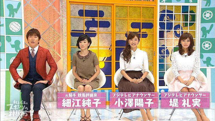 ozawa20161123_01.jpg
