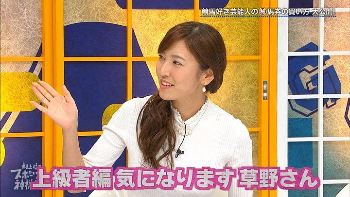 ozawa20161123_06.jpg