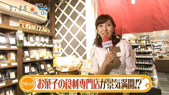 ozawa20161231_02.jpg