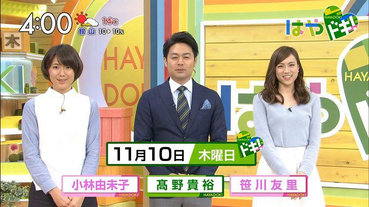 sasagawa20161110_01.jpg