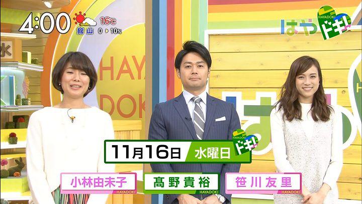 sasagawa20161116_01.jpg