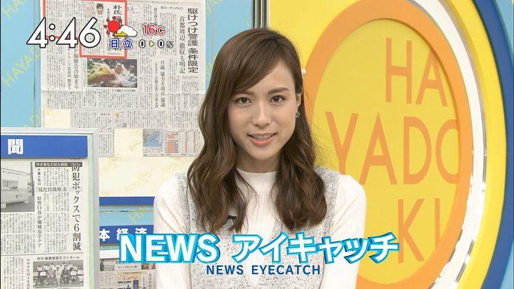 sasagawa20161116_16.jpg