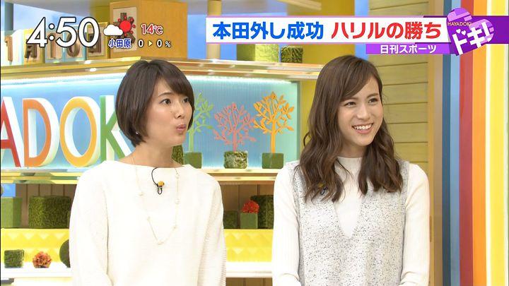 sasagawa20161116_18.jpg