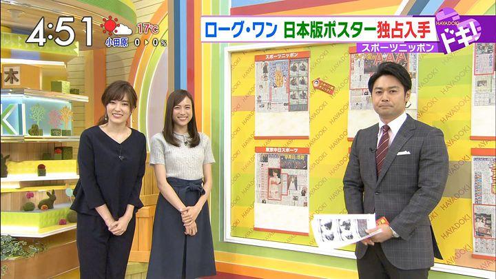 sasagawa20161117_13.jpg