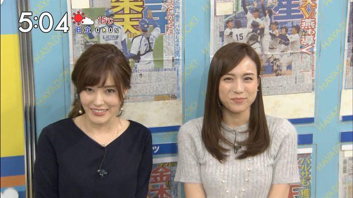 sasagawa20161117_15.jpg