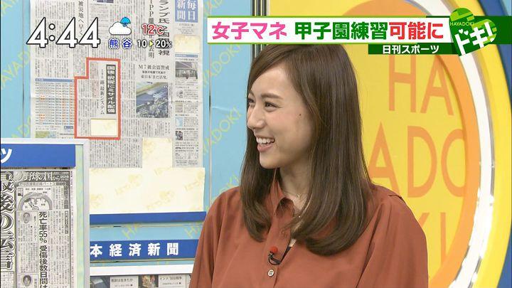 sasagawa20161123_08.jpg