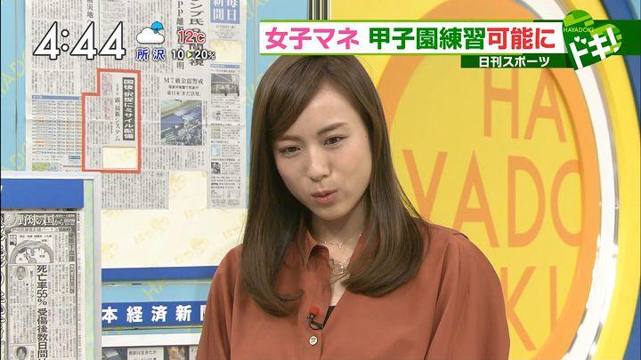 sasagawa20161123_09.jpg