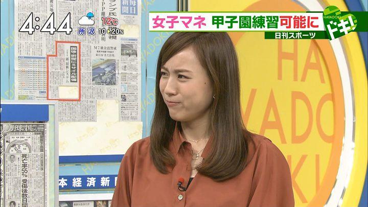 sasagawa20161123_10.jpg