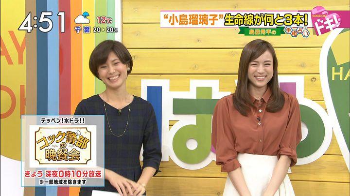 sasagawa20161123_12.jpg