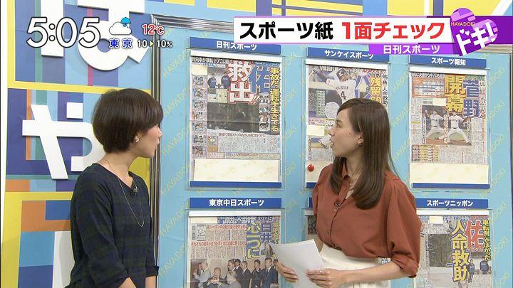 sasagawa20161123_15.jpg