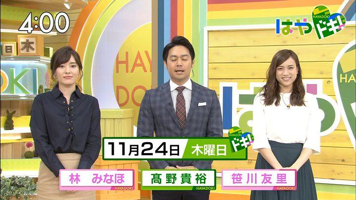 sasagawa20161124_01.jpg