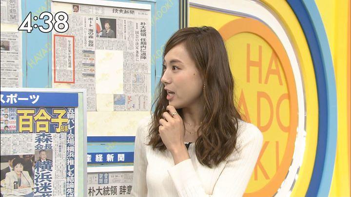 sasagawa20161130_07.jpg