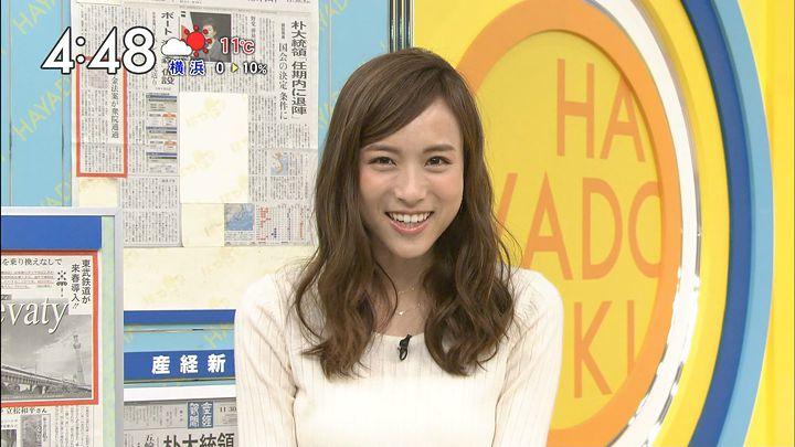 sasagawa20161130_10.jpg