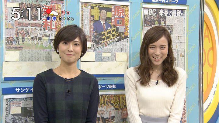sasagawa20161130_13.jpg