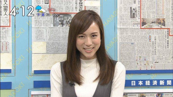 sasagawa20161201_04.jpg