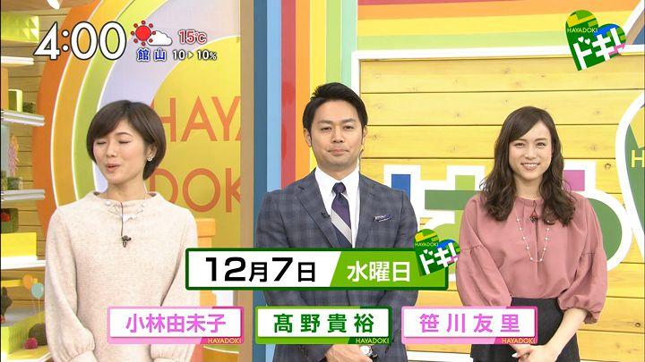 sasagawa20161207_01.jpg