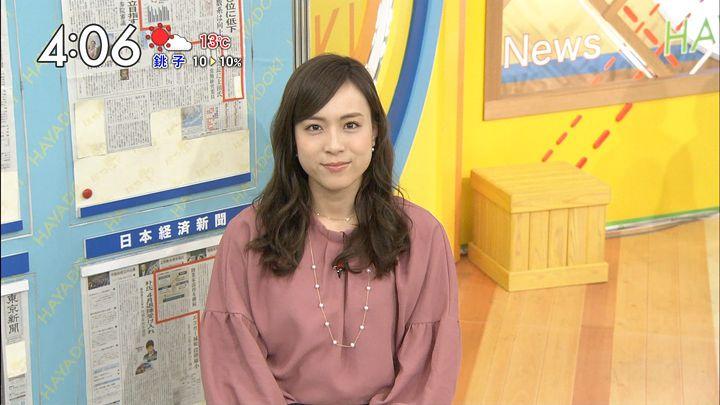 sasagawa20161207_02.jpg