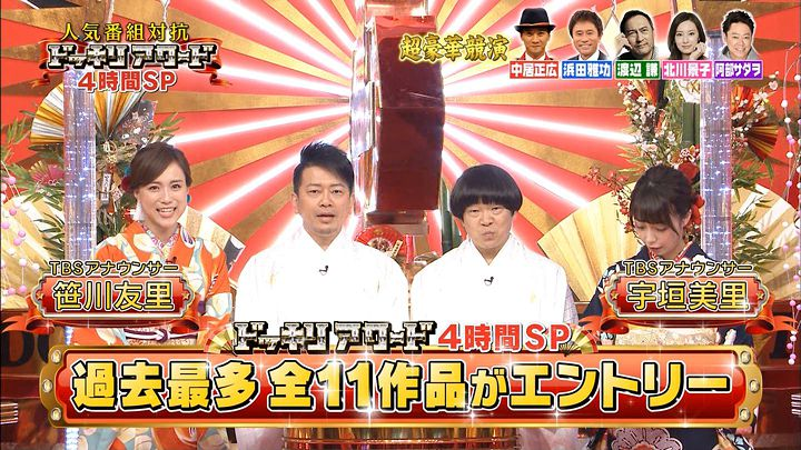 sasagawa20170102_01.jpg