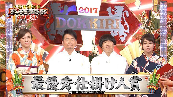 sasagawa20170102_07.jpg