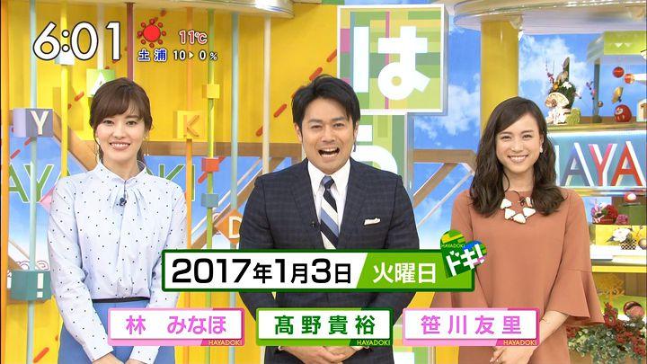 sasagawa20170103_01.jpg