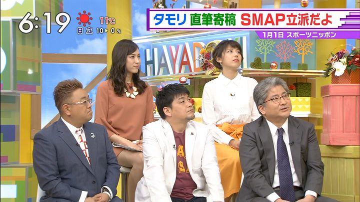 sasagawa20170103_02.jpg