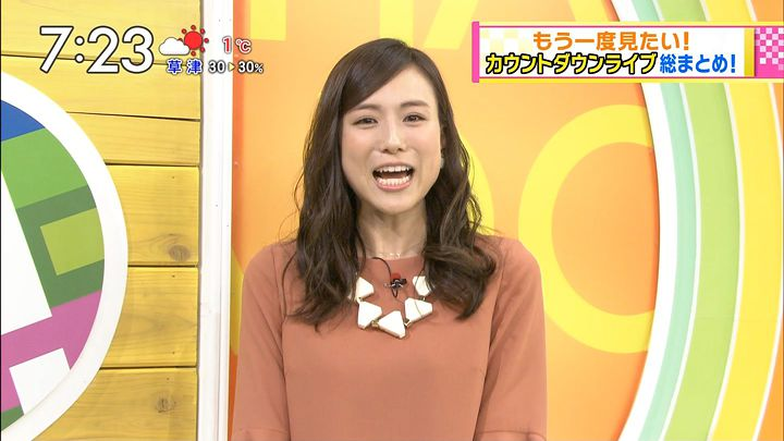 sasagawa20170103_06.jpg