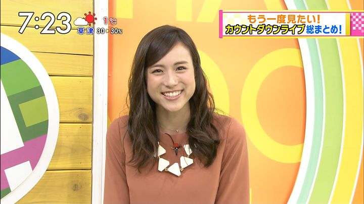 sasagawa20170103_07.jpg