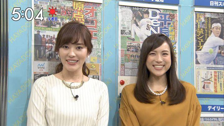 sasagawa20170105_13.jpg