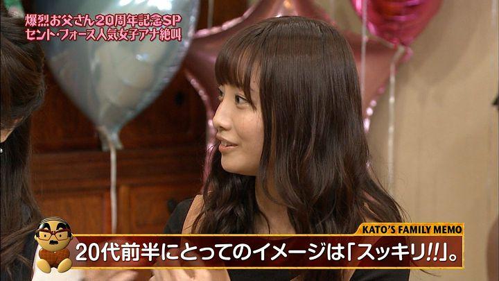 shibataaya20161126_03.jpg