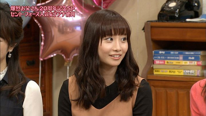 shibataaya20161126_04.jpg