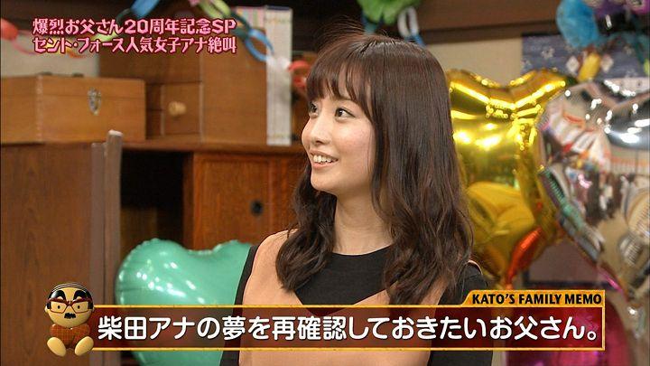 shibataaya20161126_08.jpg