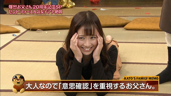 shibataaya20161126_11.jpg