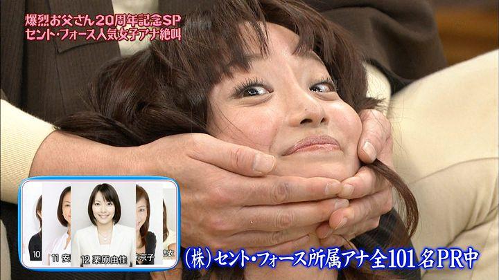 shibataaya20161126_16.jpg