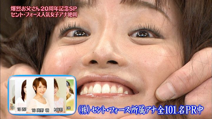 shibataaya20161126_17.jpg