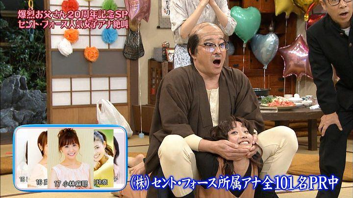 shibataaya20161126_18.jpg